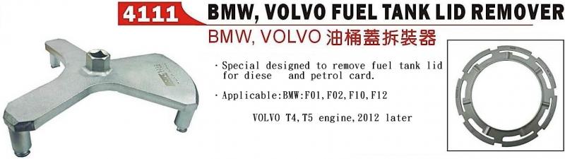 JTC-4111 BMW, VOLVO油桶蓋拆裝器