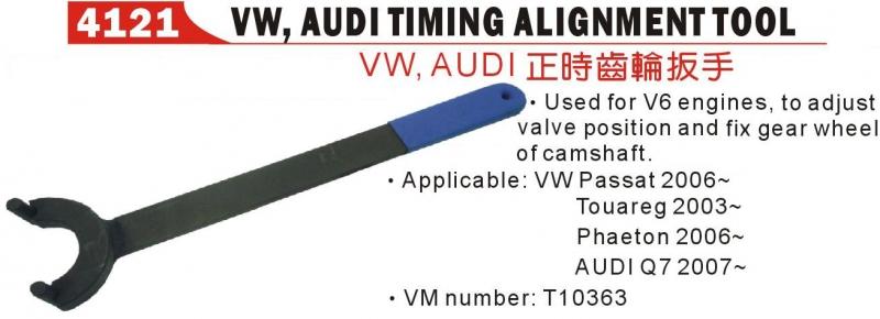 JTC-4121 VW,AUDI 正時齒輪扳手