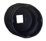 JTC-4192 SCANIA變速箱離合器前主軸螺帽套筒