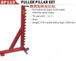 JTC-8P119 簡易型板金拉柱
