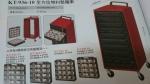 全方位物料整備車KT-936-10