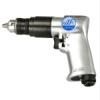 氣動工具 JF-JF534T