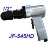氣動工具 JF-JF545HD